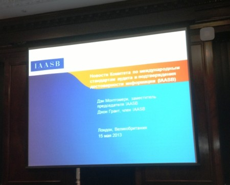 """The Chamber's Participation in the Conference """"Beginning of the New Era for the IFRS Council"""" in London May 15 – 16, 2013"""